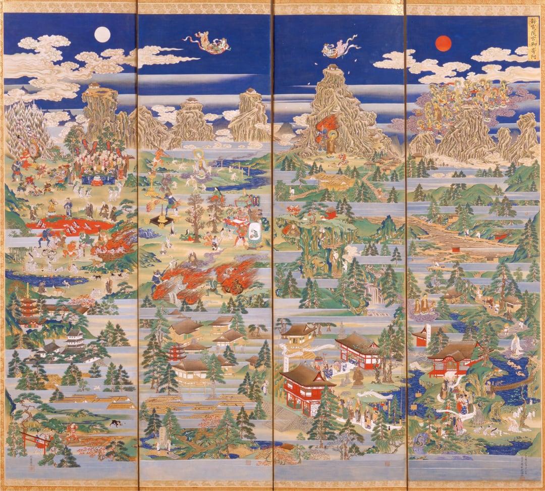 「立山曼荼羅」吉祥坊本 (富山県 立山博物館)